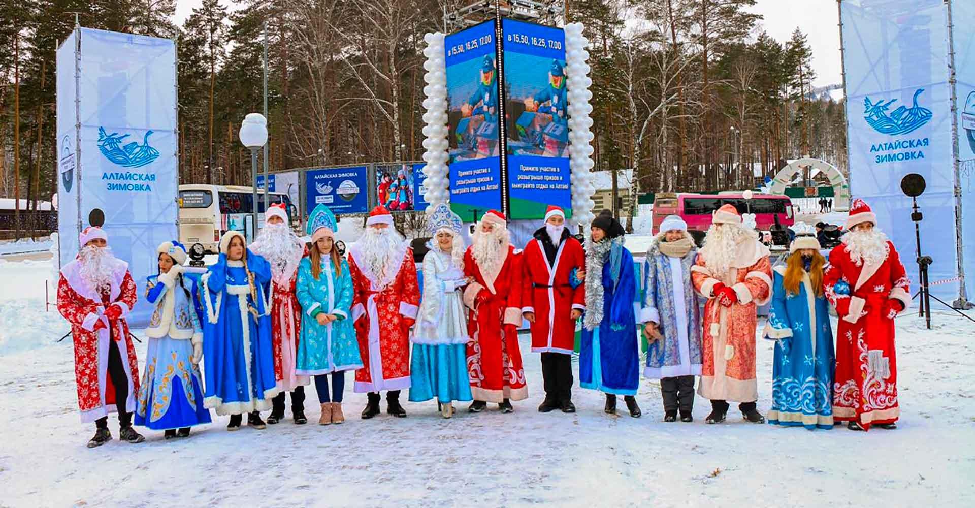 Юбилейный 5 Забег Дедов Морозов!